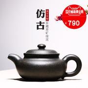 和泥有缘宜兴名家紫砂壶大容量纯全手工原矿绿泥仿古泡茶壶茶具