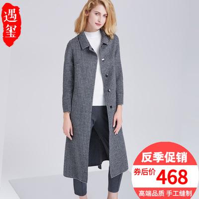 雙面呢羊毛大衣女士過膝中長款千鳥格大碼系帶修身無羊絨呢子外套