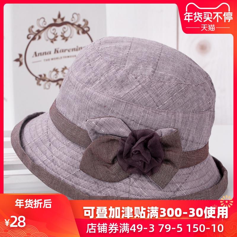 春秋中老年人帽子女秋中年时装帽妈妈布帽夏天遮阳老年女士帽奶奶