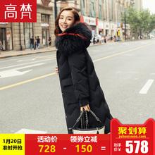 高梵黑色羽绒服女中长款2018新款宽松韩版加厚时尚大毛领白鸭绒潮图片