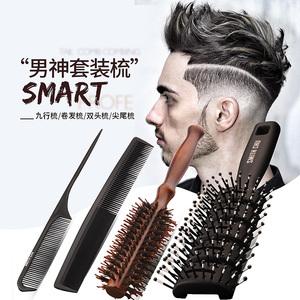 美发造型套装梳理发店男士造型梳家用油头大背头梳子卷发梳排骨梳