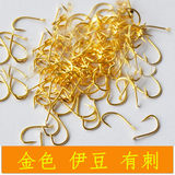 Yi dou hook imported without thorn crooked mouth fishing carp hook general bulk fishing gear accessories batch 1 package mail