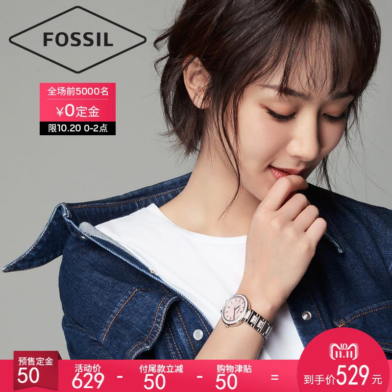 fossil手表