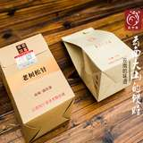 Feng Ning No. Old Tree Pine Needle Yunnan Linyi Fengqing Loose Tea Red Tea Tea Kung Fu Black Tea 250g Boxed
