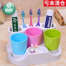 时尚 杂粮罐置物架洗漱架卡通牙膏牙刷架牙座 创意居家洗漱洗刷套装