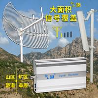 3W手机信号放大器电信号大范围覆盖山区工程增强器大功率直放站