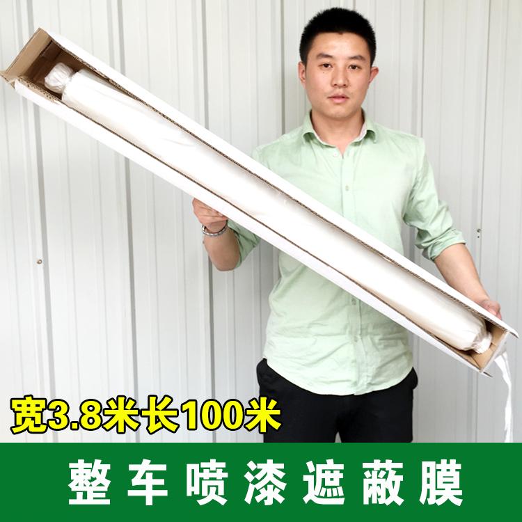 Лакокрасочные изделия Артикул 550505740768