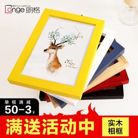 实木挂墙相框摆台7寸6寸5寸8寸10 12 A4寸创意儿童宜家相片架画框