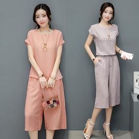 大码新款时尚棉绸套装女夏装两件套纯棉可外穿人造棉睡衣大人绵绸