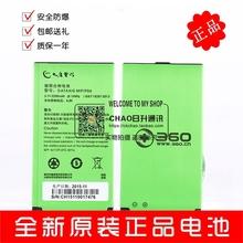 360随身WiFi4G版路由器电池 S004大唐MIFI906 mifi956原装电池 板