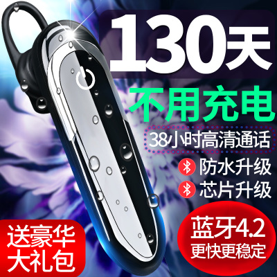 开车无线蓝牙耳机超长待机挂耳式oppo苹果vivo通用Dirair/北航 D5特价