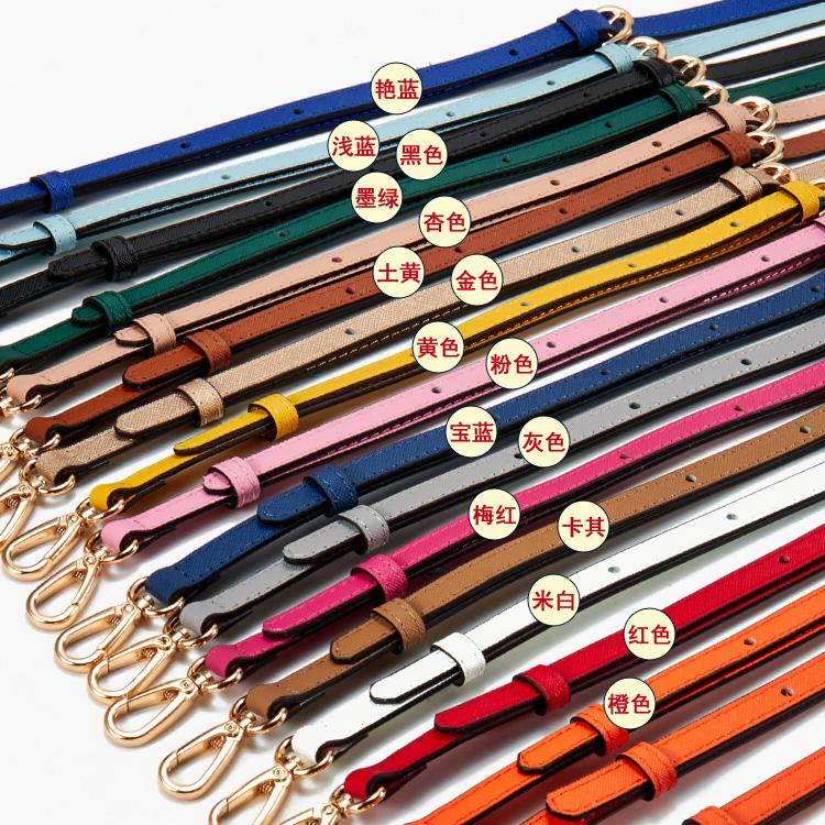 Аксессуары для дорожных сумок Артикул 563224229320