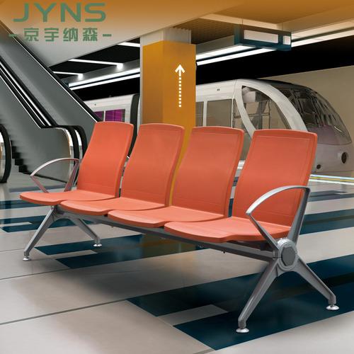 机场排椅三人铁座椅诊所椅医院连体椅长排休息等候椅联排银行沙发