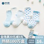 地板袜儿童宝宝