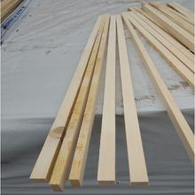 鸽子笼花架木龙骨 松木方条 物流打包木条 固定木架快递发货打包装