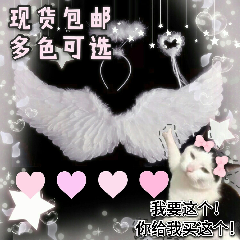Lolita天使翅膀手杖恶魔可配爱神乐章天使街道手作 道具 羽毛 cos