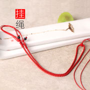 Yurun Yipin rope self-help area, shop to buy jade, free gift, no need to shoot, no sale