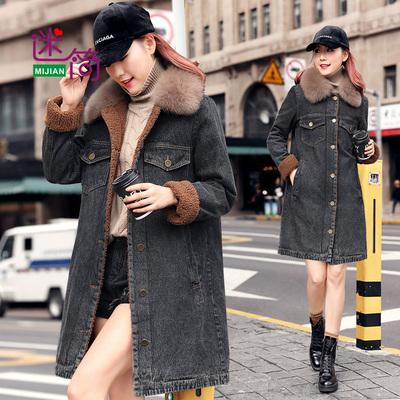 棉袄女2018新款韩版加绒加厚牛仔棉衣女中长款冬季羊羔毛外套棉服