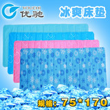 Summer student dormitory home car cooling ice pad mattress Multifunctional ice mattress water mattress summer product