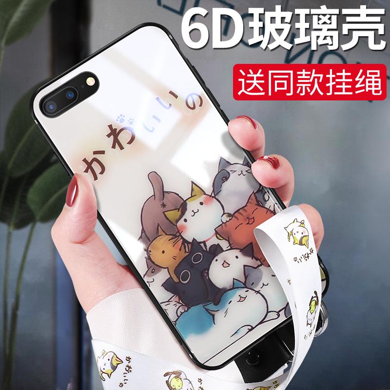 苹果手机 白色