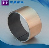 Oil-free self-lubricating composite bearing DU bushing bearing sleeve sf-1 6540/70*65*40