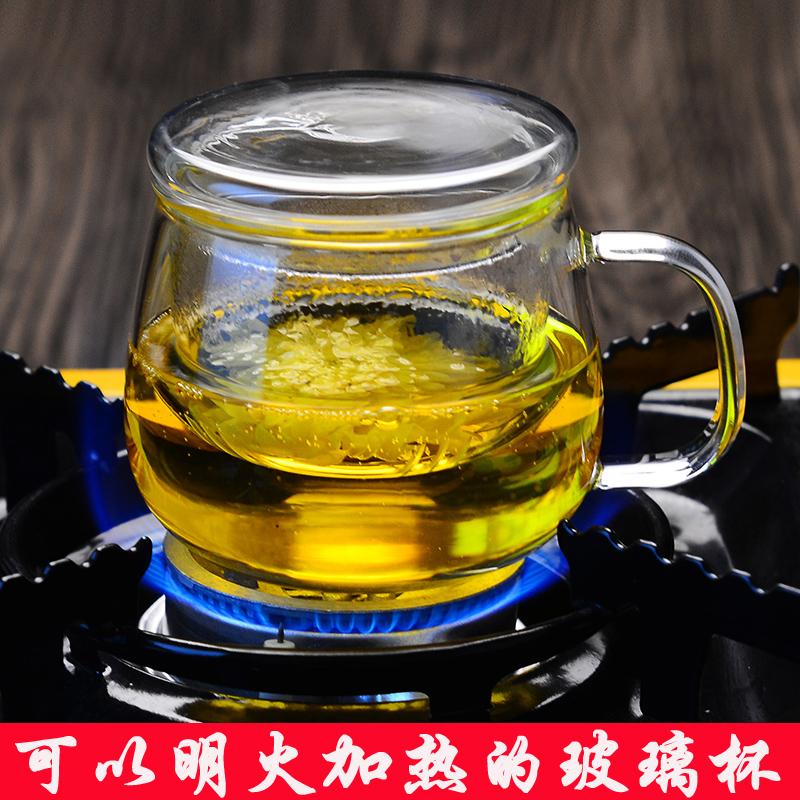 三件套茶杯玻璃透明