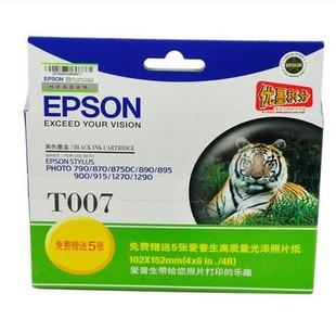 原装爱普生T007 T008  墨盒适用1290 1270 790 870 875DC 890 895
