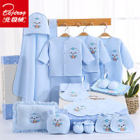 Baby gift set men and women baby newborn cotton clothes baby products newborn full moon gift