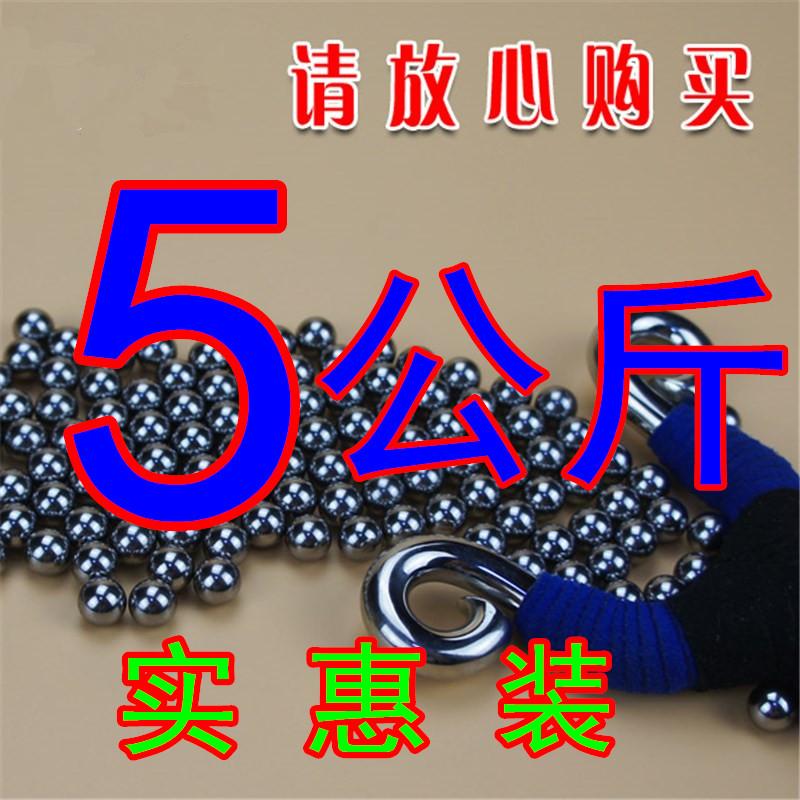 钢珠8mm免邮钢球钢珠包邮弹弓钢珠8毫米特价7mm9m10弹珠刚珠滚珠