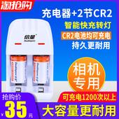 倍量拍立得电池mini25/50s/7s/70cr2 3V充电电池充电器套装CR2锂电池碟刹锁测距仪富士拍立得相机cr2锂电池