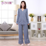 Seifani Spring summer Mordell moonwear pregnant women's pajamas ultra-thin summer post-natal breastfeeding discharge clothes