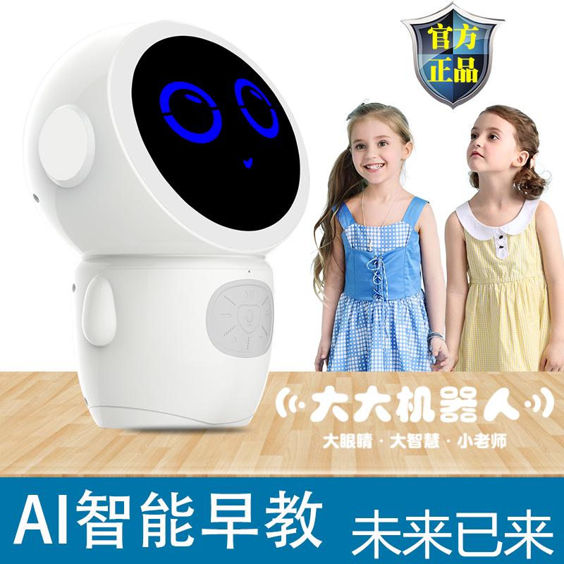 大大智能语音对话机器人教材课本学习高科技儿童早教机教育机器人
