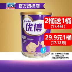 圣元超级优博1段奶粉罐装婴幼儿奶粉1段0-6个月200g【2桶送1桶】