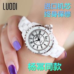 女士白色腕表