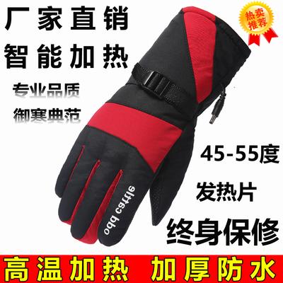 冬季手套充电动车电热手套电热把套摩托车电加热电暖防寒防水手套