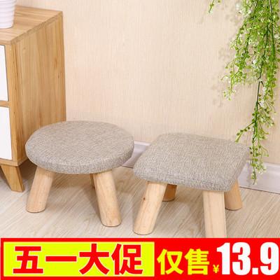 布藝小凳子時尚圓凳創意小板凳沙發凳成人實木家用茶幾凳矮凳客廳品牌巨惠