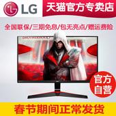 【官方自营】LG显示器 27MP59G-P 75HZ游戏电竞高清电脑显示器