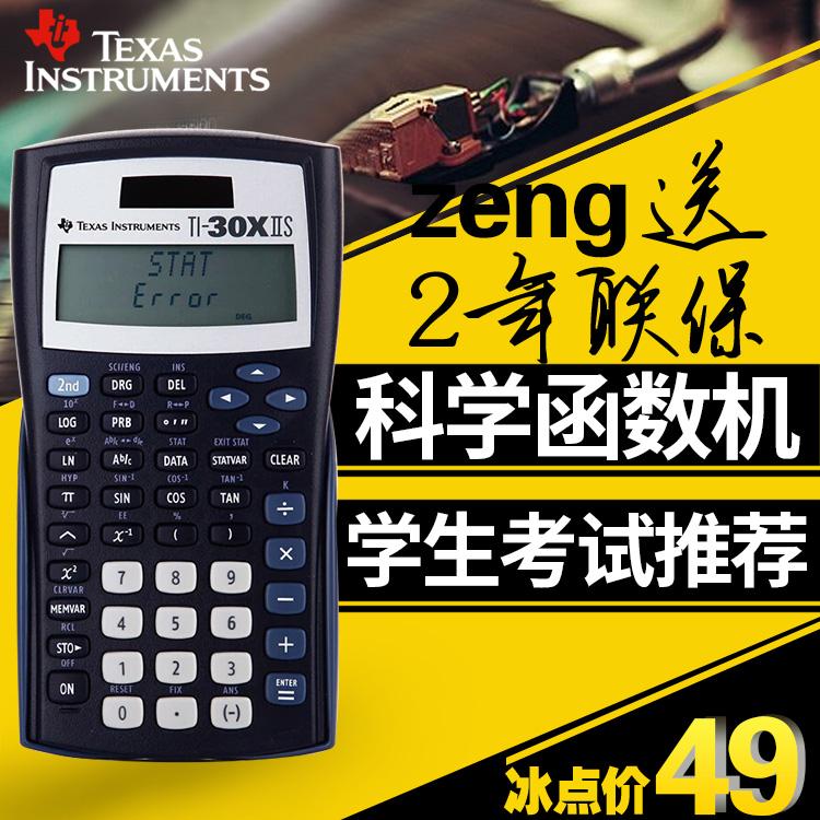 Калькуляторы Артикул 566533704838