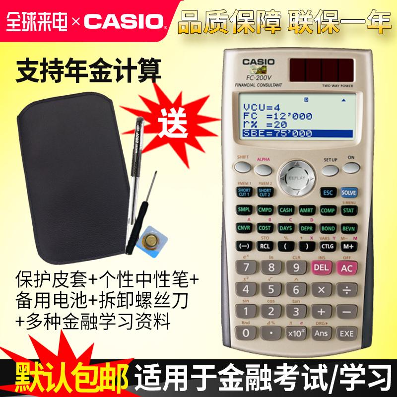Калькуляторы Артикул 38980798090