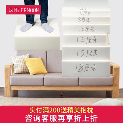 欧式沙发座椅新品特惠
