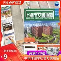 正版暢銷圖書籍地區概況文教國家中國地圖出版社中國交通全圖