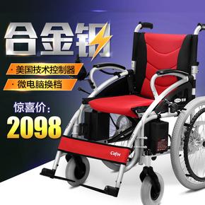 可孚电动轮椅车老年人残疾人电动轮椅四轮车可折叠轻便老人代步车