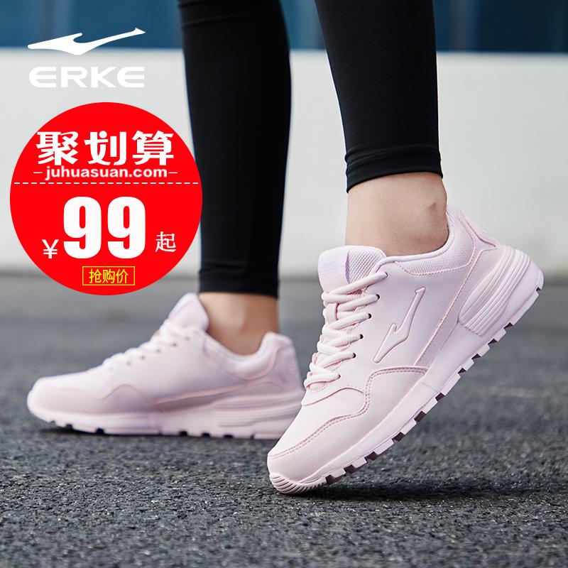 鸿星尔克女鞋2019新款秋季皮面透气运动鞋女休闲旅游冬季跑步鞋子