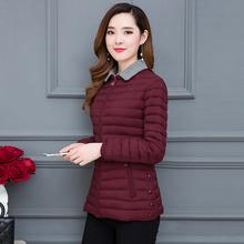 轻薄棉服修身 毛领小棉袄冬季女装 棉衣短款 冬天外套女2019新款 韩版图片