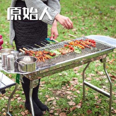 原始人户外不锈钢烧烤架5人以上木炭家用烧烤炉野外3全套工具炉子