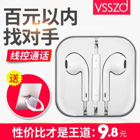 途涉 F8通用小米华为vivo/oppo/iphone6蘋果耳机线原装正品入耳式