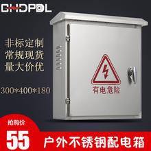 400 防水基业户外不锈钢光伏并网配电箱明暗装 监控箱300 室内明装