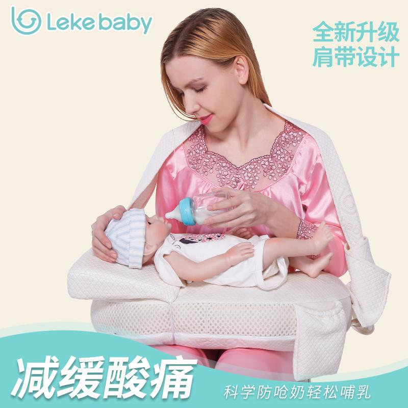 乐刻 哺乳枕喂奶枕头多功能抱枕喂奶溢乳授乳枕哺乳垫婴儿学坐枕1元优惠券