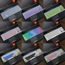 联想拯救者R720/Y7000p/Y7000/y720/y520/Y9000K笔记本电脑键盘膜