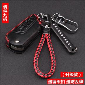 一汽奔腾B70钥匙包 B90真皮钥匙套 16款B50 b70 b90汽车钥匙套 包